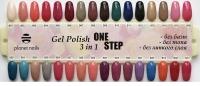"""Гель-лак """"ONE STEP"""" Planet Nails, 10мл № 908"""