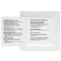 Sexy состав для ламинирования бровей и ресниц №1 VOLUME LIFT, 2 мл