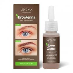 BrowXenna хна для бровей (Нейтрально-коричневый)