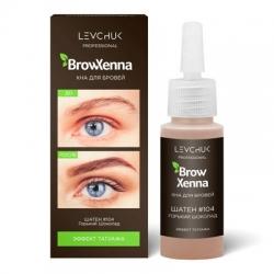 BrowXenna хна для бровей (горький шоколад, шатен)