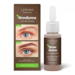 BrowХenna хна для бровей, Шатен №101 Нейтрально-коричневый, флакон.