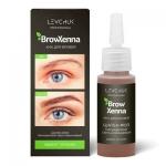 BrowXenna хна для бровей (серо-коричневый) №3