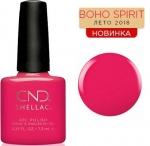 CND Shellac цвет Offbeat, 7,3 мл. (Малиновый) №92348
