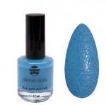 Лак для ногтей Песочный Planet Nails №161