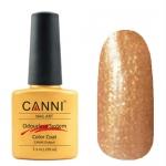 CANNI Odourless Gel Polish Гель лак (Золотисто-оранжевый с микроблестками) №218