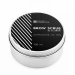 CC Brow скраб для бровей Brow Scrub, 100 мл