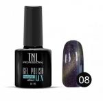 """Гель лак TNL """"Magnet Effect Lux""""10 мл (Глубокий темно-лиловый с блестками) №08"""