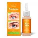 BrowXenna хна для бровей, полный набор 8 шт.