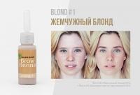 Brow Henna хна для бровей, набор Блонд