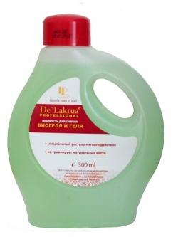 "Remover Severina De""Lakrua, 300 ml. (жидкость для снятия SHELLAC )"