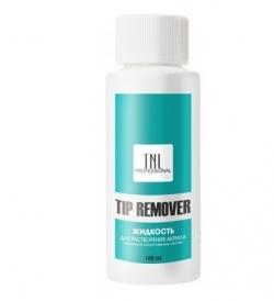 TNL tip remover, 100 мл. (жидкость для растворения акрила)
