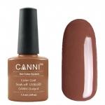 Гель лак CANNI Gel Color Polish 7,3 мл (Терракотовый коричневый) №171