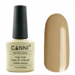 Гель лак CANNI Gel Color Polish 7,3 мл (Бежево-песочный) №173