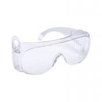 Очки защитные Визион, незапотевающие