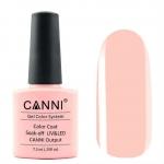 Гель лак CANNI Gel Color Polish 7,3 мл (Светло лососевый) №248