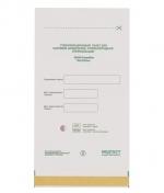 Пакеты для стерилизации 150*250мм (100шт) белые