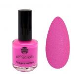 Лак для ногтей Песочный Planet Nails №159