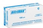 Перчатки нитриловые голубые, текстурированные, неопудренные NitriMax