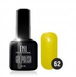 Гель лак TNL 10 мл (Мерцающий желтый) №62