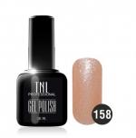 Гель лак TNL 10 мл (Мерцающий персиковый) №158